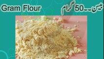 Beauty tips for skin in urdu   Face beauty tips in urdu   Beauty tips in urdu   Beauty tips urdu