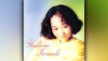 岩崎良美 (Yoshimi Iwasaki) - 14 - 1989 - 月夜にGood Luck (Good Luck at Midnight) [full album]