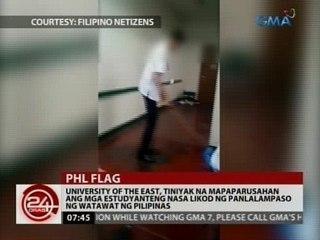 mga dating watawat ng Pilipinas