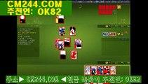 바카라수동프로그램そ// GM554。COM  //だ마카오카지노바카라