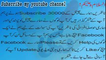how to get pregnant pregnancy tips in urdu pregnancy tips in