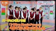 2011229 めざましテレビ ジャニーズカウコンについて Hey! Say! JUMP×Sexy Zone