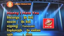 SD 136 06 Honey I Hate You លីនដា ញាក់