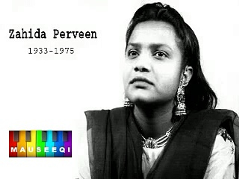 Roothi Rut Na Maani Umaria Beet Gai - Zahida Perveen