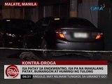 24 Oras: Isa patay sa engkwentro, isa pa na inakalang patay, bumangon at humingi ng tulong