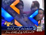 Waqtnews Headlines 11:00 AM 29 Dec 2016