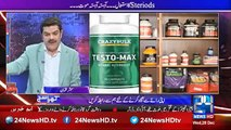 Mubashir Luqman shocking reveals about deaths due to drug using in Gyms by Unqualified Trainers!