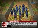 Biglaan at walang koordinasyon ang pagdating ng mga taga-CIDG 8, ayon sa mga naka-duty na pulis