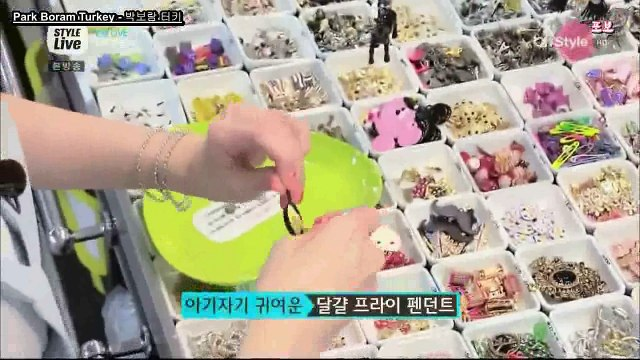 [TRSUB] Style Live 19. Bölüm Park Boram Kesiti