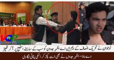 KP- PTI MNAAzhar Jadoon Slapped by a young boy during a function_2