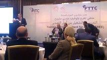 الناشر_ شاهد كلمة مدير البنك الاسلامي اثناء تخريج مشروع التشغيل والتدريب من اجل التصدير-g1HmjPaxgzU