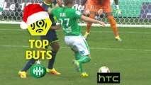Top 3 buts AS Saint-Etienne | mi-saison 2016-17 | Ligue 1