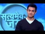 Aamir Khan Talks About 'Satyamev Jayate' Second Season