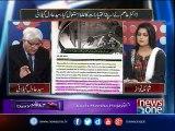 Mazrat Kay Saath, 29-Dec-2016