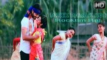 PIRIK PARAK KOI Rocktim Raj | Utpal Das | Latest Assames Video | Assames Song 2017