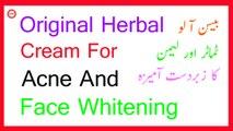 Original Herbal Cream for Acne and Face Whitening | 100% Herbal, Effective, Homemade Skin Brightening Fairness Cream |