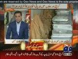 Naya Pakistan Talat Hussain Kay Sath » Geo News »%094th December 2015 » Pakistani Talk Show