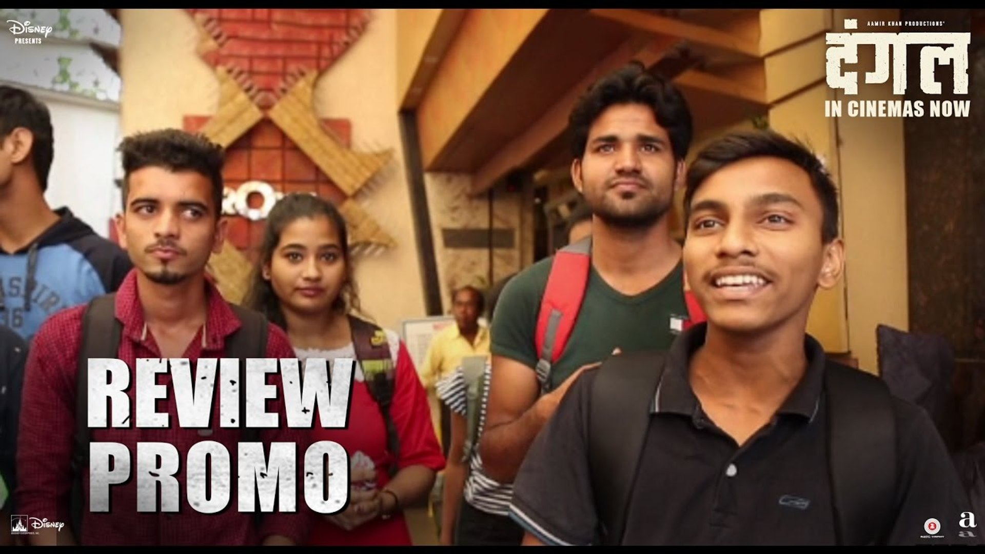 Dangal - Audience Review Promo - In Cinemas Now - YouTube