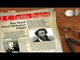 Tarihte Bugün - 14 Eylül - TRT Avaz