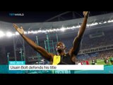 Rio 2016: Usain Bolt defends his title, Lance Santos reports