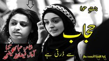 Beautifull poetry for poetry lovers 2016 latest poetry (9)