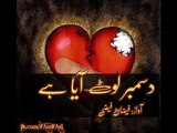 Beautifull poetry for poetry lovers 2016 latest poetry (10)
