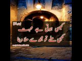 Beautifull poetry for poetry lovers 2016 latest poetry (15)