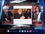 Mazrat Kay Saath, 30-Dec-2016