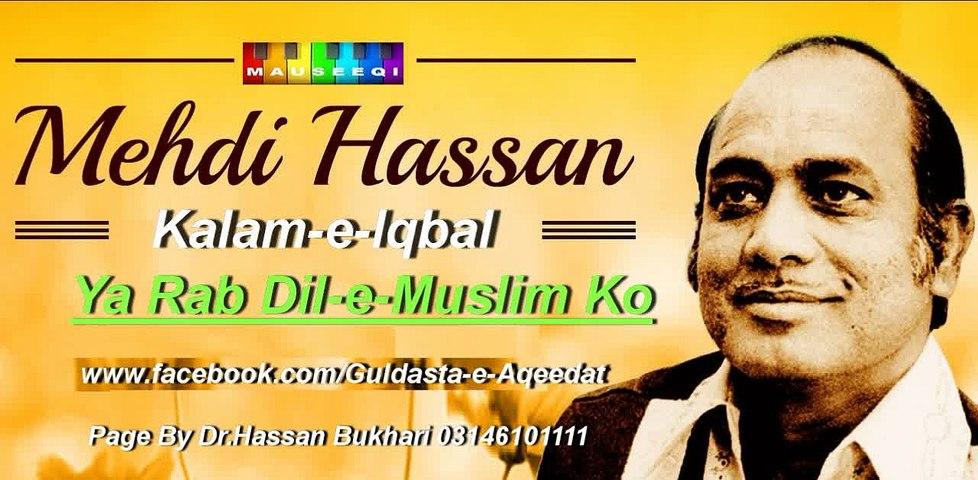Ya Rab ! Dil-e-Muslim Ko - Kalam-e-Iqbal By Mehdi Hassan (Remastered Audio)