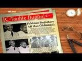 Tarihte Bugün - 16 Ekim - TRT Avaz