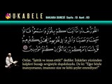 Mukabele Erhan Mete 1.Cüz - TRT DİYANET
