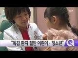 독감바이러스 활동 영상 5도 전후 가장 왕성 / YTN
