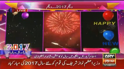New Year Celebrations 2017 In Karachi Lahore..