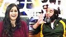 Khabarnaak 31 December 2016 - Inzamam ul Haq Dummy - خبرناک - Geo News