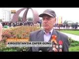 II. Dünya Savaşı'nın Bitişi ve Kırgızistan'da 9 Mayıs Zafer Günü - Dünya Gündemi - TRT Avaz