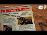 Tarihte Bugün - 14 Ekim - TRT Avaz