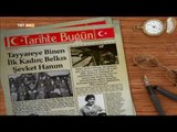 Tarihte Bugün - 18 Kasım - TRT Avaz