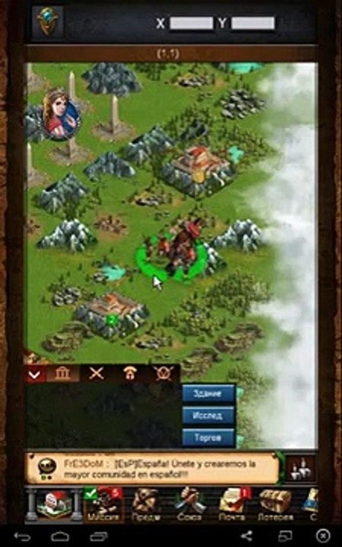 Империя: Возрождение Рима / Empire: Rome Rising for Android
