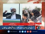 Karachi:  JI Cheif Sirajul Haq addresses public rally