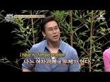 """윤재성 """"미국 영화, 드라마 잘 활용하면 가장 좋은 영어 선생님"""""""