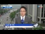 시복식 이틀 앞으로...광화문 준비 '한창' / YTN