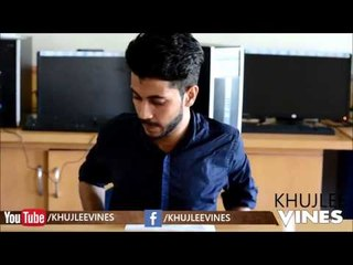 6 Unlucky Moments You Must Have Gone Through By KhujLee Vines