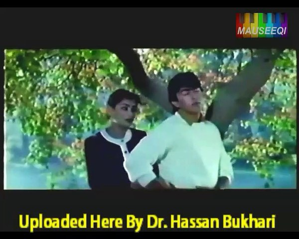 I Love You Reema - Bulandi - Track 39 of DvD A.Nayyar Duets with Original Audio Video