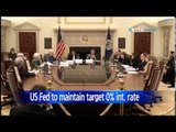 US Federal Reserve to ease quantitative easing / YTN