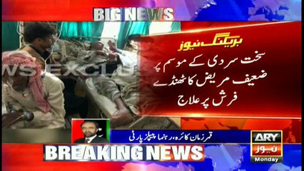ARY News Bulletins 12 PM - 2nd January 2017
