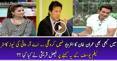 I Won t Interview Imran Khan Because ....  - ARY News Caster Neelum Yousuf