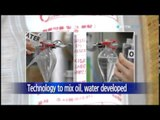 S.Korean team develops tech to mix oil, water without additives / YTN