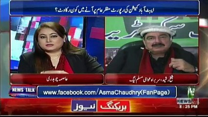 News Talk With Asma Chaudhry - 2nd January 2017