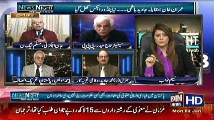 News Night With Neelum Nawab - 2nd January 2017