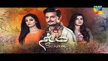 Sanam Episode 18 Promo HD HUM TV Drama 2 January 2017